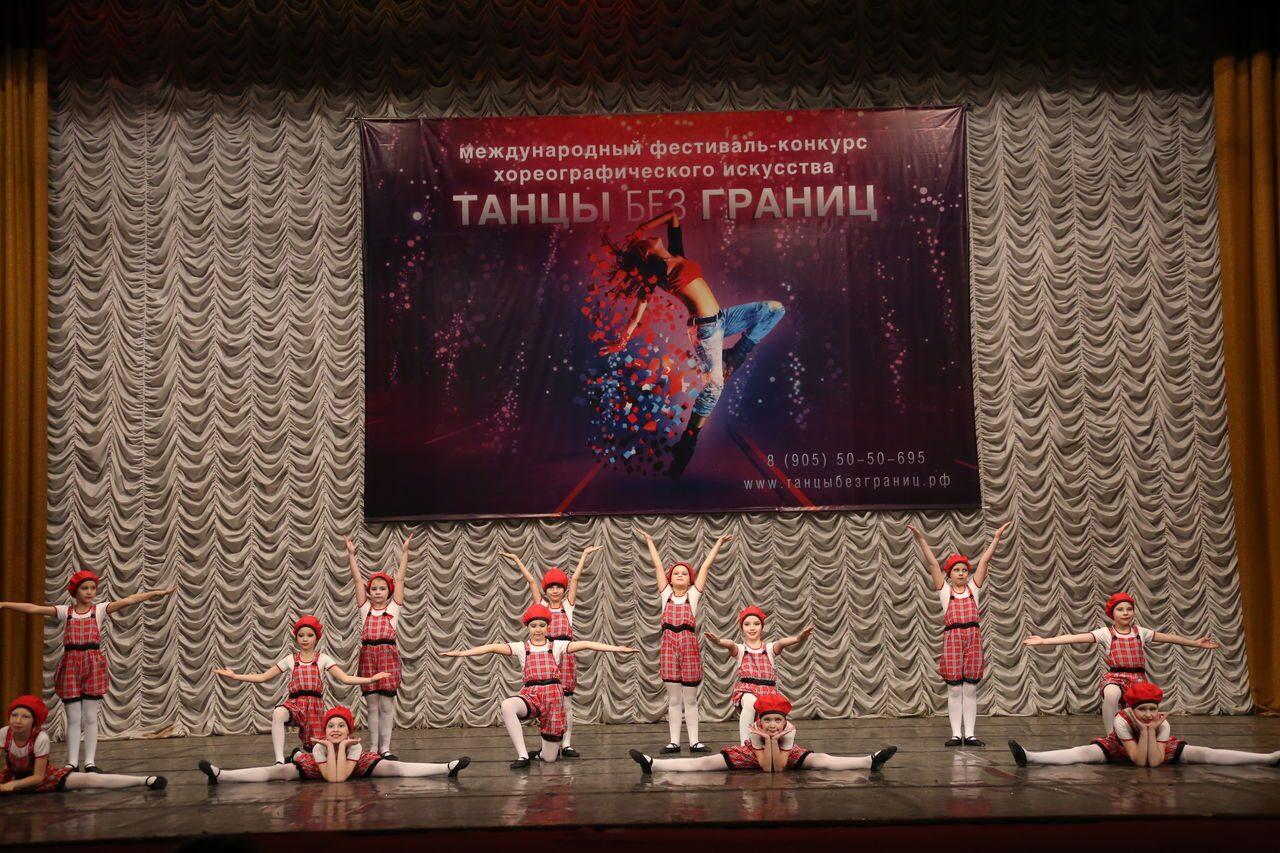 Конкурс балетного искусства