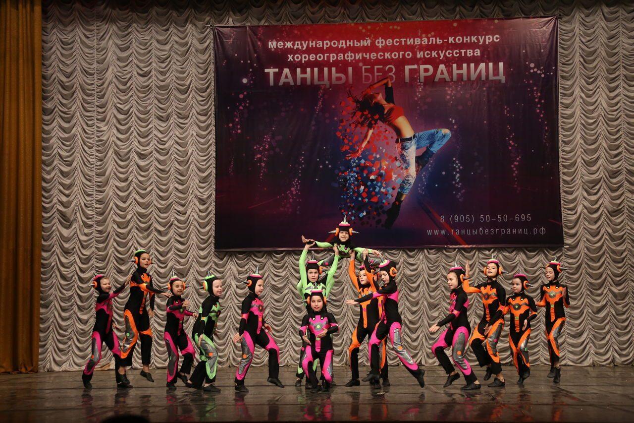 Международный конкурс хореография
