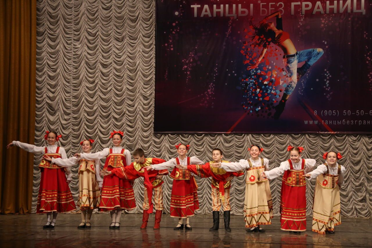 Международный день танца конкурсы